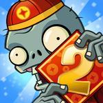 植物大战僵尸2 Square Icon (Version 2.2.4)