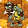 Zombie J Bully
