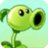 Pea CannonGW1.png