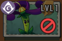 Nightshade can't be used