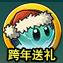 2015-12-17 14;34;50