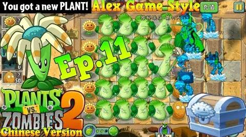 Plants vs. Zombies 2 (Chinese) Got a New Plant Bloomerang Ancient Egypt Day 11 (Ep