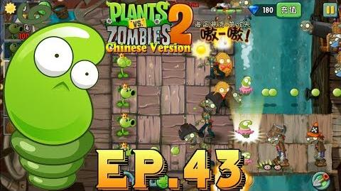 Plants vs. Zombies 2 (Chinese version) Unlocked 2 new Plants Pirate Seas Day 18 (Ep