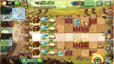 Kungfu Map Day 29 Plants vs Zombies 2 Chinese