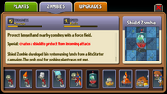Shield Zombie Almanac Entry