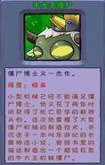 Ox-Demon King Zombot Almanac