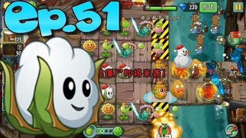 Plants vs. Zombies 2 (Chinese version) Unlocked 2 new Plants Pirate Seas Day 24 (Ep