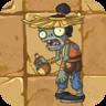 Drinking Zombie