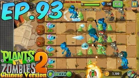 Plants vs. Zombies 2 (China) Explosive barrels - Kung-Fu World Day 7 (Ep