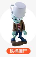 Rongdafeng Buckethead Zombie