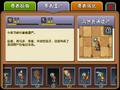 Monk Zombie Almanac Entry