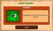 Player Unlocked Bramble Sea Grass