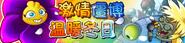 News banner 1