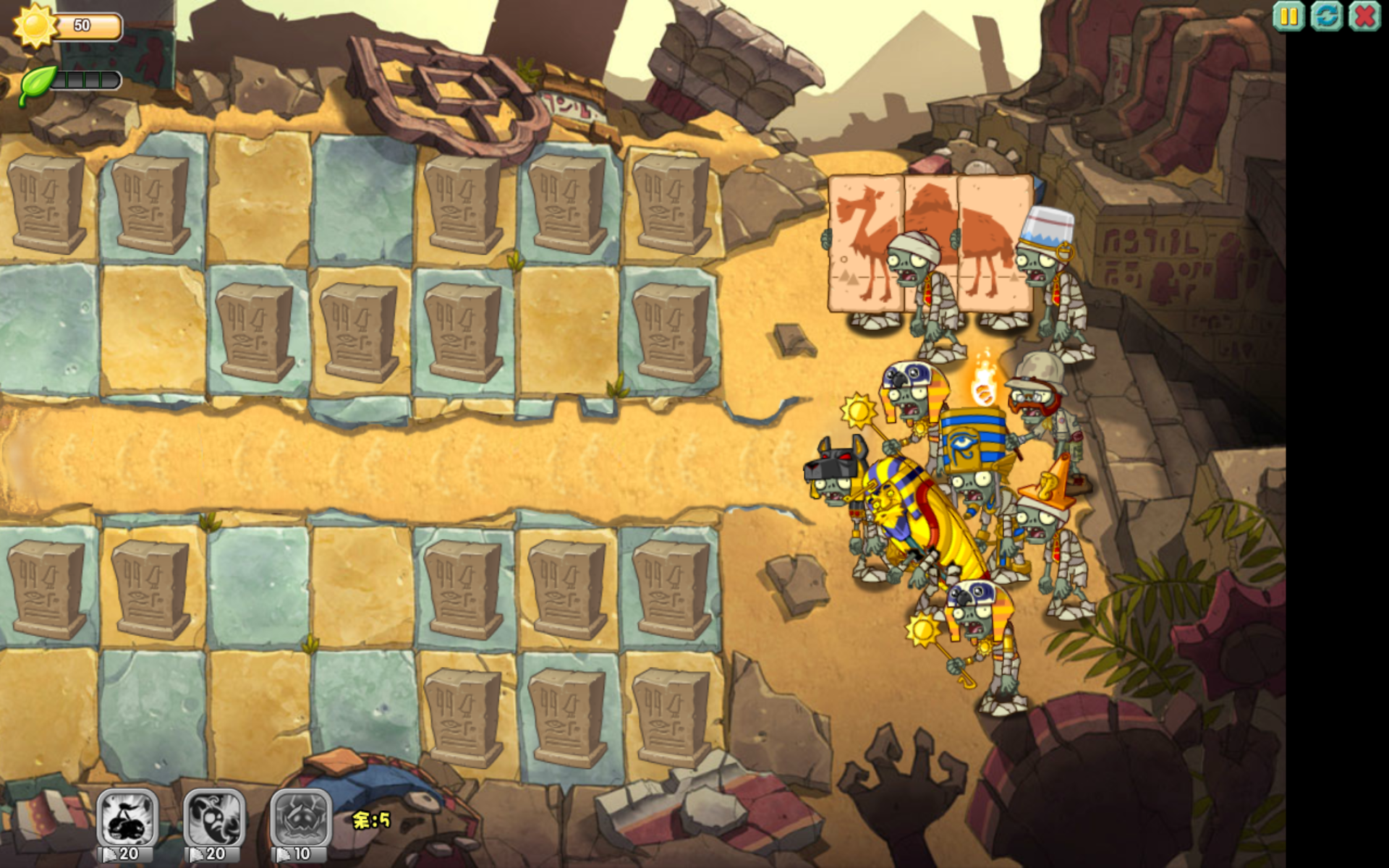 Ancient Egypt - Level 7-1