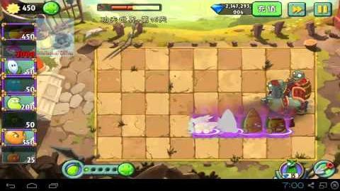 Plants vs Zombies 2 Chinese - KungFu World Day 16 Carrot Rocket vs GunPowder Devil Plants vs Zombies 2 Chinese Kungfu