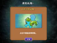 MPPuzzle