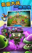 Zombie Commander PvP Update App Store Image