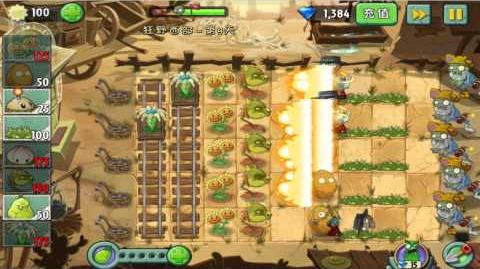 Plants vs Zombies 2 Chinese Version - Part 36 Wild West Day 7 to Day 10