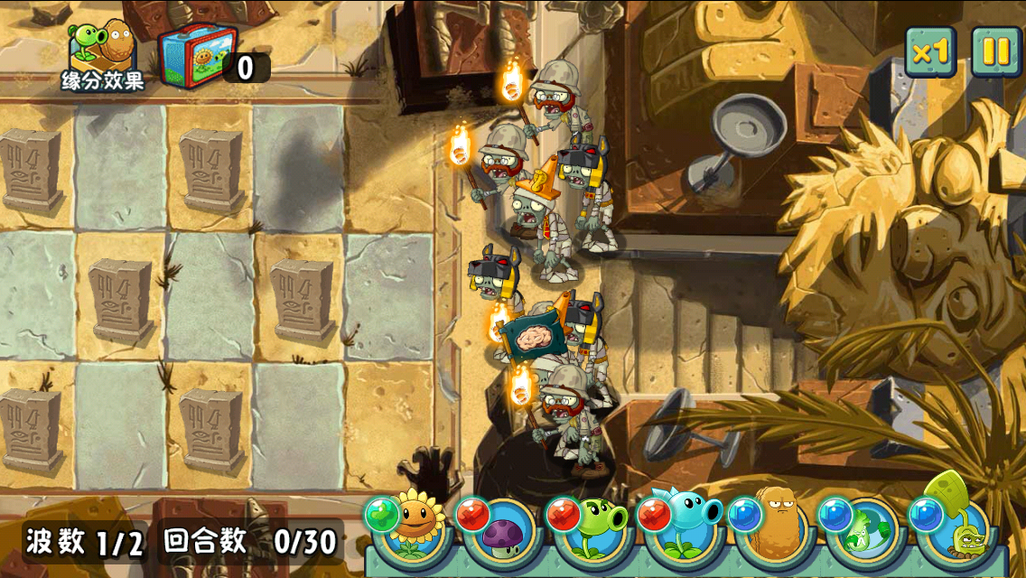Ancient Egypt - Day 4 (PvZ: AS)