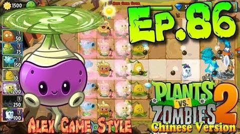 Plants vs. Zombies 2 (China) Basic zombies Kung-Fu World - Kung-Fu World Day 1 (Ep