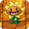 Primal Sunflower