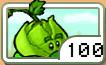 CabbagePult