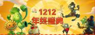 Kongfu World 2020 Image Tmall