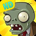Plants vs. Zombies HD Icon (Version 1.9.7)