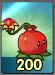 PomegranatePacket