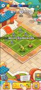 GameplaySummon