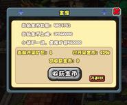 Gaia's PvZO gameplay pics 27