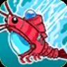 Shrimp Jump