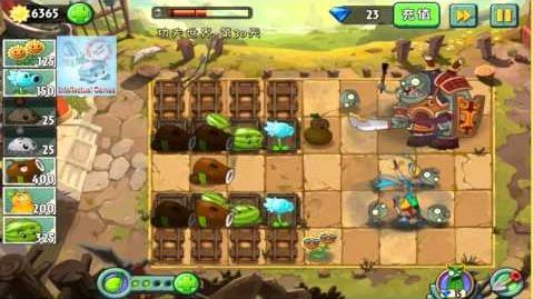 Kungfu Map Day 30 - Kungfu Zomboss - Wang stiff knife - Plants vs Zombies 2 Chinese