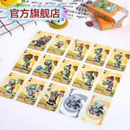 Kongfu World Playing Cards