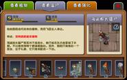 PirateCaptainAlmanacChina