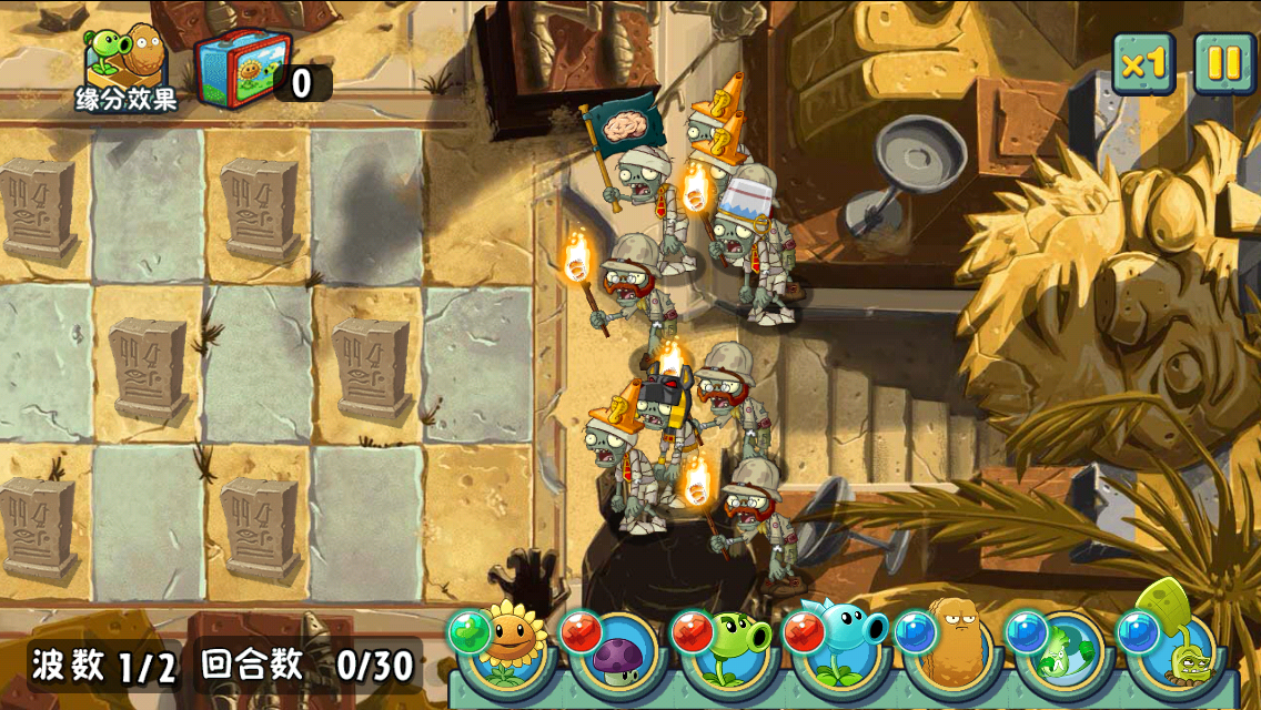 Ancient Egypt - Day 2 (PvZ: AS)