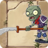 Broadsword Zombie