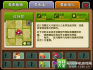 RS Chinese Almanac