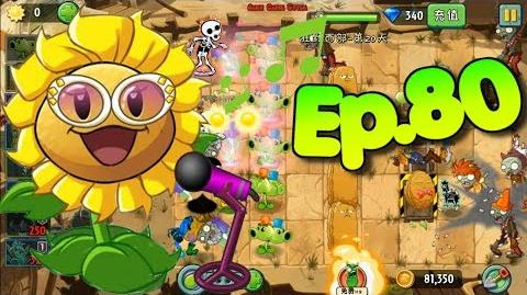 Plants vs. Zombies 2 (China) Sunflower Singer, Split Pea Wild West Day 20 (Ep