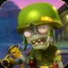 Foot Soldier (PvZ: GW)
