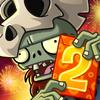植物大战僵尸2 Square Icon (Versions 2.0.0)