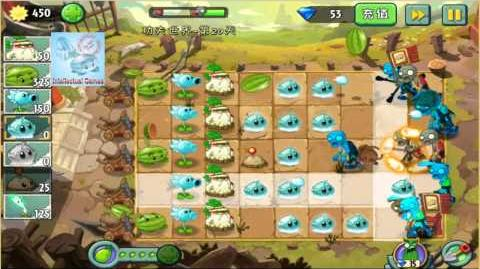 Kungfu Map Day 20 Plants vs Zombies 2 Chinese