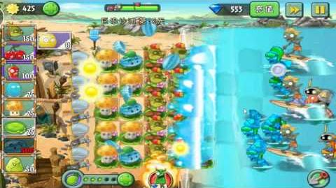 Plants vs Zombies 2 Chinese - Big Wave Beach Day 18