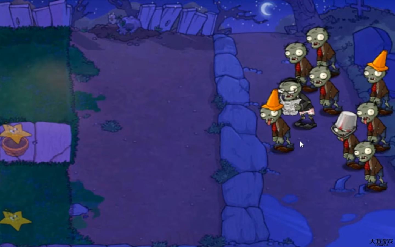Three Fights With Skeleton Demon 2-2