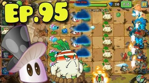 Plants vs. Zombies 2 (China) Unlocked Magnifying Grass - Kung-Fu World Day 9 (Ep