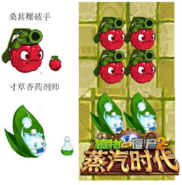 Early Berry Blaster and Lily of Alchemy