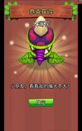 Screenshot 20210103-002528