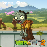 Heian Era Basic Zombie Reveal