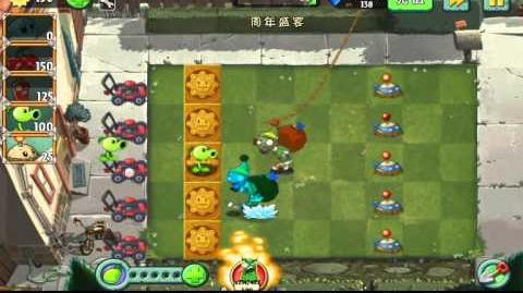 Plants vs. Zombies 2 Chinese- A hidden level in version 1.6