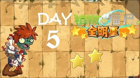 Plants vs. Zombies All Stars - Wild West Day 5 SS
